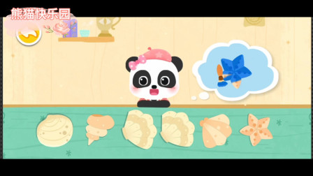 熊猫宝宝 这条七彩贝壳项链真是太漂亮了 快来看看熊猫宝宝是怎么做的吧