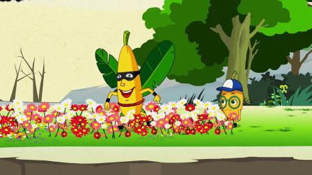 搞笑动画:能让人发笑的花,父子俩从中过,魔性舞蹈太鬼畜