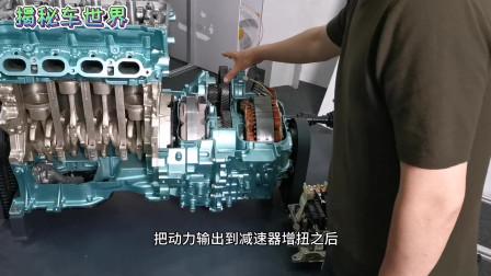 丰田卡罗拉自动挡四速变速箱