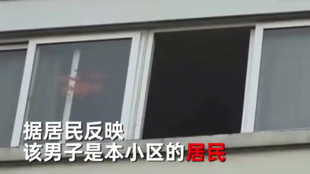 监控 监控还原 江苏一男子全身赤裸 从天而降 后脑着地不幸身亡