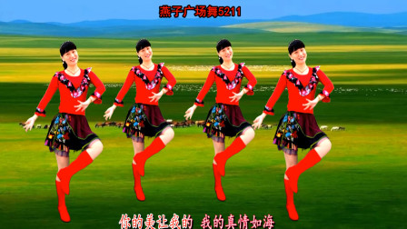 精选热门歌曲广场舞《我的九寨》藏族舞蹈 姑娘小伙都爱看 附教学