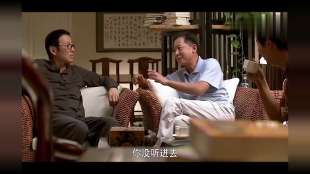 王志文、陈道明、范明这三人不是演戏,就是生活本来的样子,牛!