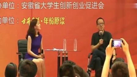 俞敏洪演讲:新东方的社会责任,大佬霸气!