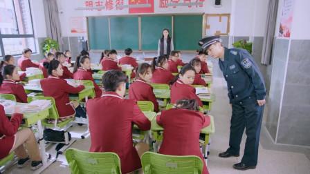 幸福触手可及 风平浪静的校园宋洛一回来搞得乌烟瘴气 学校保安追到教室找人 三好学生一个举动老师当场气炸