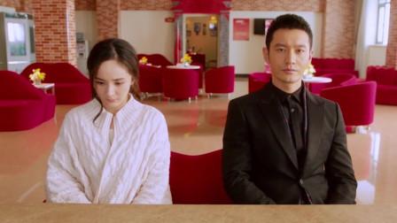 何以笙箫默 杨幂变身美少女战士 竟被老公的同事看到 尴尬逃走