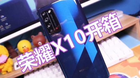 荣耀X10上手体验 搭载华为P30同款主摄 90Hz 这到底香不香呢