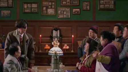 帅不过三秒的场面 就属贾乃亮最搞笑 一口正宗东北话 脸上还有腮红