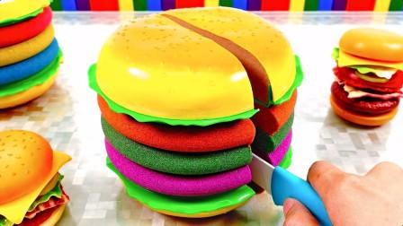 彩色魔力沙制作汉堡玩具 学习认识颜色 儿童手工早教启蒙视频