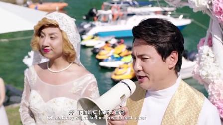盘点影视剧中五大搞笑司仪 沈腾主持三个男人的婚礼 场面有点尴尬