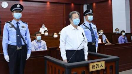 国家烟草专卖局原副局长赵洪顺受贿9032万 一审被判无期徒刑
