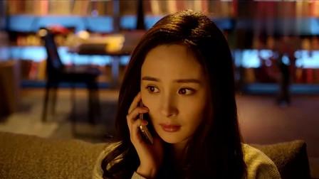 杨幂给老公打电话 没想到会问出这种问题 太笨了
