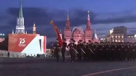 莫斯科红场阅兵第一次夜间彩排 徒步方阵中国人民解放军三军仪仗队气质非凡