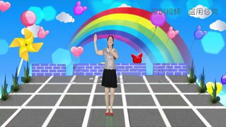 热门DJ广场舞《唱不完的情歌爱不够的你》,动感时尚 好听又好学