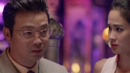 盘点影视中那些打脸场面 杨迪被打脸 跪地唱十遍征服