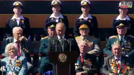 2020年6月24日俄罗斯纪念卫国战争胜利75周年大阅兵全录 特邀中国仪仗队参加
