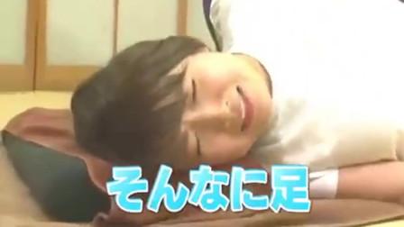日本综艺节目 少女真是会玩 这样惩罚女嘉宾 表情亮了