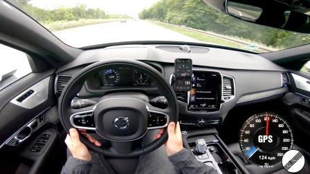 按下2020款沃尔沃XC90钥匙 一脚油门跑个0-100 还要啥宝马X5