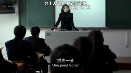 高考前老师最激励话,也是无数学子努力学习的动力