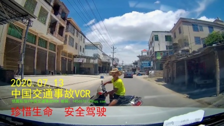 2020.07.13中国交通事故VCR