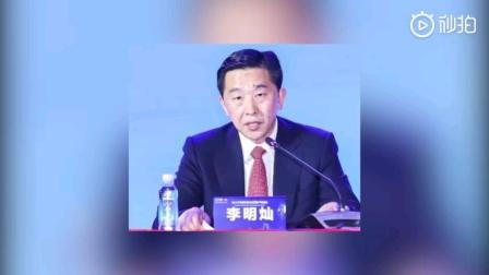 13位高管落马 纪委监委揭露茅台窝案背后的 家族式腐败 燃新闻