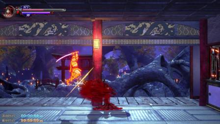 《赤痕:夜之仪式》斩月模式