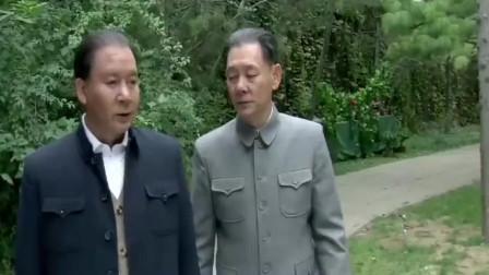 三中全会上恢复中央纪律检查委员会 邓老推荐会长 是她