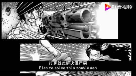 一拳超人第三季 03新生代BOSS终于觉醒 埼玉险遭割头式刺杀