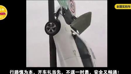 中国交通事故合集: 女司机一脚油门 小轿车一飞冲天