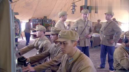 绝密543 小兵耳朵太尖了 能监听到广空通报 得知敌机动向