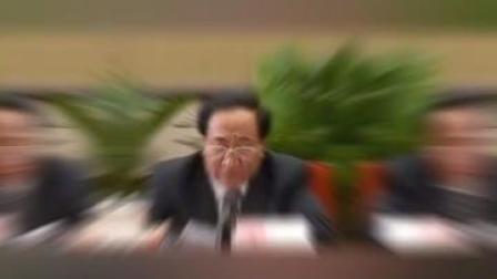 纪委监委最近发布消息
