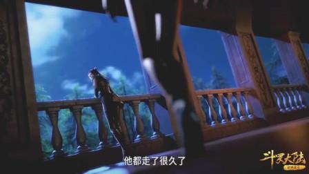 斗罗大陆 竹清简直是太美了 沐白怎么可能不爱她