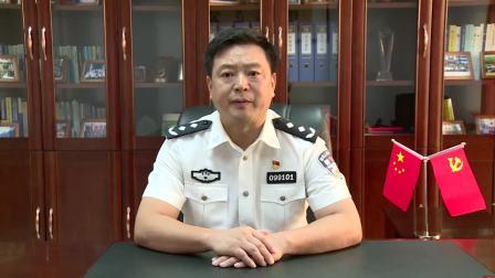 德阳公安|德阳市副市长 市公安局局长罗毅