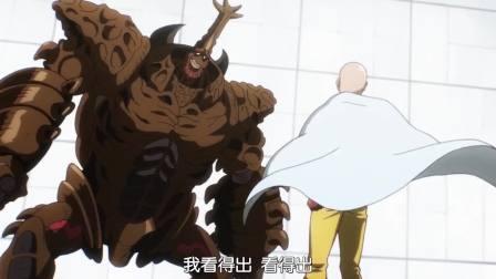 一拳超人阿修罗独角仙 感受秃头的力量吧
