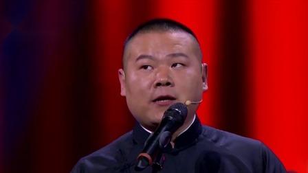 小岳 沈腾相声首秀爆笑上演 欢乐集结号 200816 高清