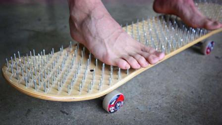 在装满钉子上的滑板上滑行 下场到底能有多惨 隔着屏幕都觉得脚掌痛