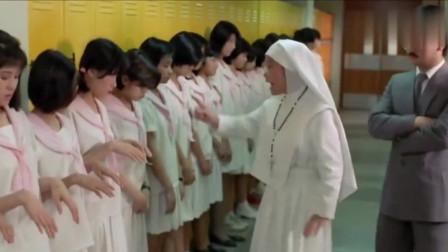 喜剧港片 老师检查学生生活纪律 开心鬼把裙子拉了上去 太搞笑了