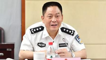 上海市副市长 市公安局局长龚道安被查