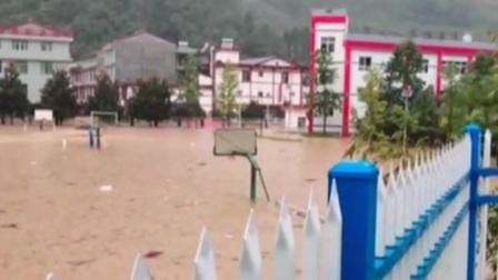 陕西 强降雨致多条江河水位暴涨 7县区受灾 共度晨光 20200819 高清