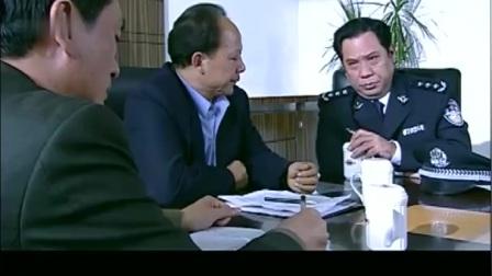 公安局长 副市长和行长被人写了举报信 省纪委看得那是心惊肉跳