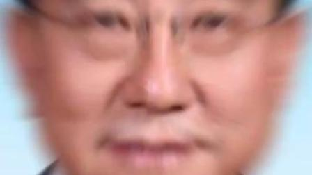 北京市政协副主席李伟涉嫌严重违纪违法 目前正接受中央纪委国家监委纪律审查和监察调查