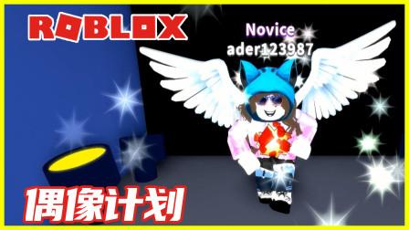 雞汁哥Roblox嗨玩實況