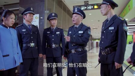 充满阳光 女童被拐 保安当机立断迅速关闭商场 希望来得及