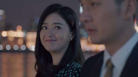 欢乐颂 王柏川约樊姐去高档餐厅吃饭 以为是求婚 结果是散伙饭