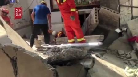 最新消息 山西临汾饭店坍塌已致17人遇难