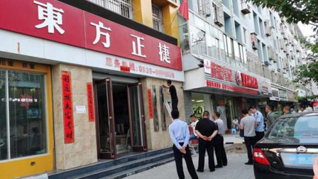 女商人举报多名官员放贷牟利并受贿 甘肃礼县纪委监委介入调查
