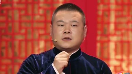 岳云鹏说成语,离不开6个字,几个字的成语都有它