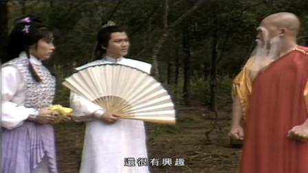射雕英雄传 郭靖阻挡黄蓉弹琴 黄蓉直接将郭靖绑在了树上