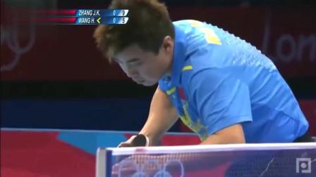 2016年伦敦奥运会男子乒乓球决赛