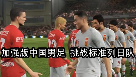 中国足球,何时出头?