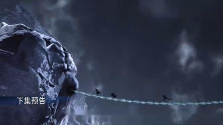 斗罗大陆123集预告 唐三正式回归昊天宗 长老要废掉唐三